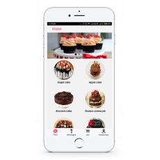 ECommerce Progressive Web App